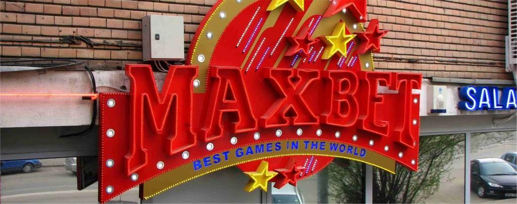 maxbet22 1024x405 Firme luminoase mixte